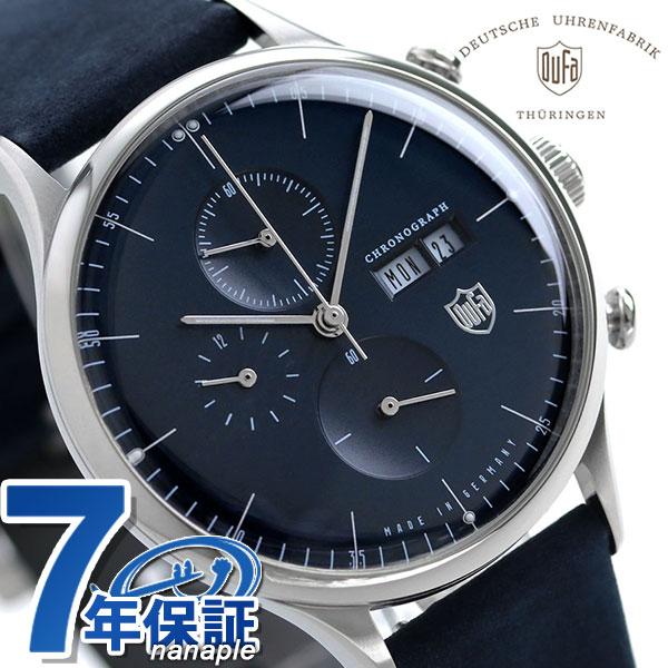 DUFA ドゥッファ バルセロナ クロノグラフ ドイツ製 DF-9021-J4 メンズ 腕時計 革ベルト 時計【あす楽対応】