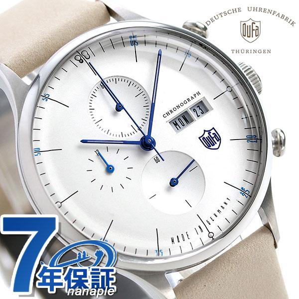 DUFA ドゥッファ バルセロナ クロノグラフ ドイツ製 DF-9021-J5 メンズ 腕時計 革ベルト 時計【あす楽対応】