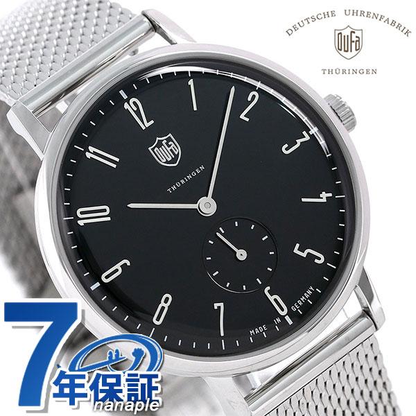 DUFA ドゥッファ ヴォルター・グロピウス 38mm ドイツ製 DF900111 腕時計 ブラック 時計【あす楽対応】