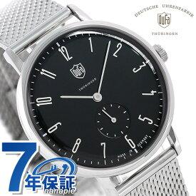 DUFA ドゥッファ ヴォルター・グロピウス 38mm ドイツ製 DF900111 腕時計 ブラック 時計