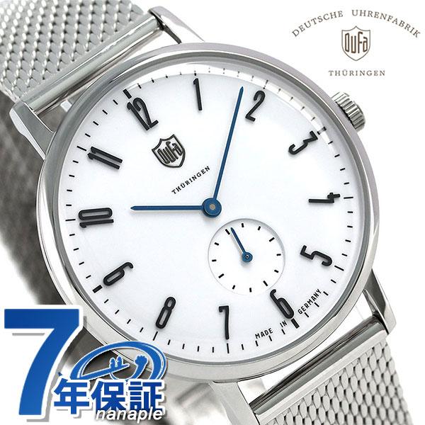 DUFA ドゥッファ ヴォルター・グロピウス 38mm ドイツ製 DF900112 腕時計 シルバー 時計【あす楽対応】
