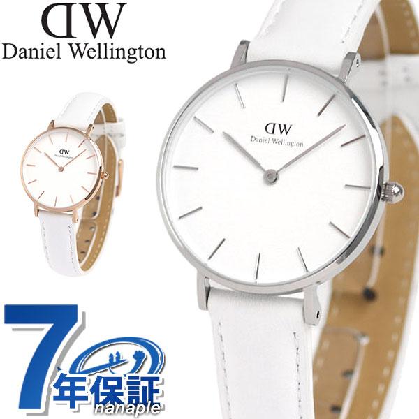 【当店なら!さらにポイント+4倍!21日1時59分まで】 ダニエルウェリントン クラシック ペティット ボンダイ 32mm 腕時計 Daniel Wellington DWWATCH-32-L 時計