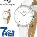 ダニエルウェリントン クラシック ペティット ボンダイ 32mm 腕時計 Daniel Wellington DWWATCH-32-L 時計
