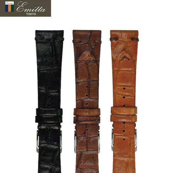 交換用ベルト エミッタ アリーナ 18mm 20mm 革ベルト 腕時計 Emitta