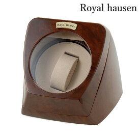 ロイヤルハウゼン ワインディングマシーン ウォッチワインダー 1本 巻き上げ ワインダー ワインディングマシン 時計ケース RH002 Royal hausen ブラウン