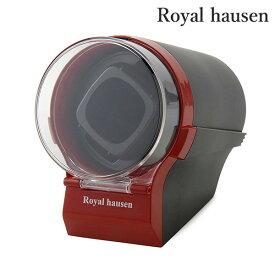 ロイヤルハウゼン ワインディングマシーン ウォッチワインダー 1本 巻き上げ ワインダー ワインディングマシン 時計ケース SR097RD Royal hausen レッド