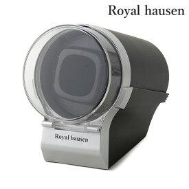 ロイヤルハウゼン ワインディングマシーン ウォッチワインダー 1本 巻き上げ ワインダー ワインディングマシン 時計ケース SR097SV Royal hausen シルバー