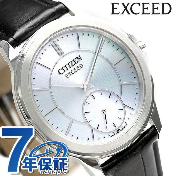 シチズン エクシード エコドライブ 40周年記念モデル 薄型 AQ5000-13A 腕時計 CITIZEN EXCEED 時計