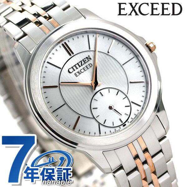シチズン エクシード エコドライブ 40周年記念モデル 薄型 AQ5004-55A 腕時計 チタン CITIZEN EXCEED 時計