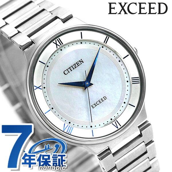 シチズン エクシード エコドライブ チタン メンズ 腕時計 AR0080-58A CITIZEN EXCEED ホワイトシェル×ブルー 時計
