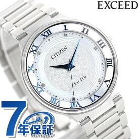 シチズン エクシード エコドライブ 限定モデル サファイア ダイヤモンド チタン メンズ 腕時計 AR0080-66D CITIZEN サムシングブルー 時計【あす楽対応】