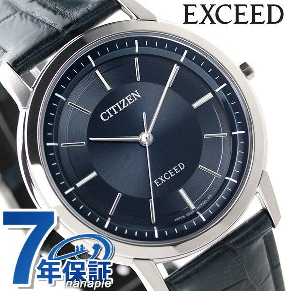 シチズン エクシード ソーラー メンズ 腕時計 AR4001-01L CITIZEN EXCEED ネイビー 時計