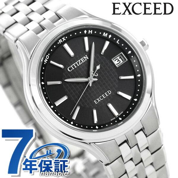 シチズン エクシード ソーラー 電波 メンズ 腕時計 チタン CITIZEN EXCEED AS7040-59E 時計