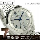 シチズン エクシード 電波ソーラー メンズ 腕時計 AS7090-85A CITIZEN EXCEED シルバー【あす楽対応】