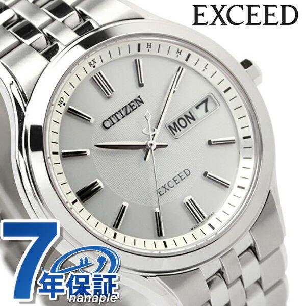 シチズン エクシード 電波ソーラー メンズ 腕時計 AT6000-61A CITIZEN EXCEED シルバー 時計