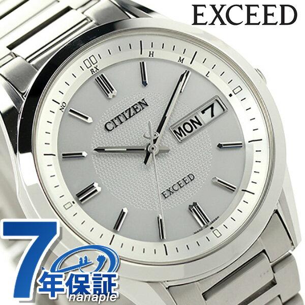 シチズン エクシード 電波ソーラー メンズ 腕時計 チタン AT6030-60A CITIZEN EXCEED シルバー 時計【あす楽対応】