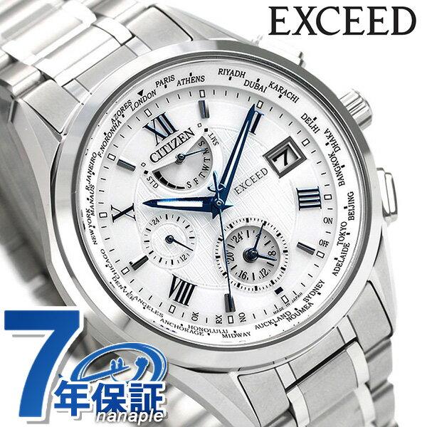 シチズン エクシード 日本製 エコドライブ電波 メンズ AT9110-58A CITIZEN 腕時計 チタン シルバー 時計【あす楽対応】