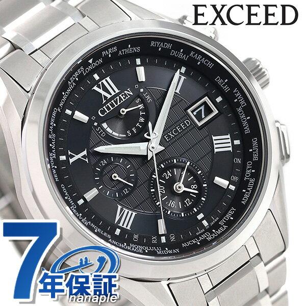 シチズン エクシード 日本製 エコドライブ電波 メンズ AT9110-58E CITIZEN 腕時計 チタン ブラック 時計