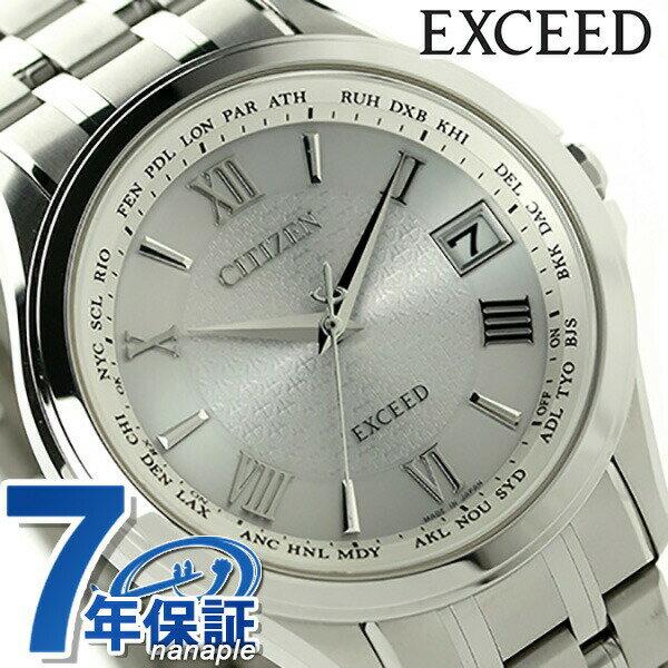 シチズン エクシード 電波ソーラー CB1080-52A CITIZEN EXCEED 腕時計 チタン シルバー 時計【あす楽対応】