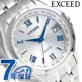 シチズン エクシード 電波ソーラー チタン メンズ CB1080-52B CITIZEN EXCEED 腕時計 時計