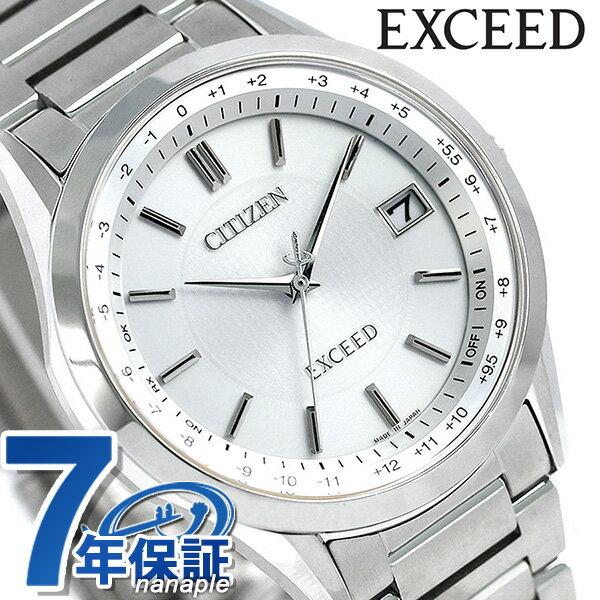 シチズン エクシード 電波ソーラー チタン メンズ CB1110-53A CITIZEN EXCEED 腕時計 時計