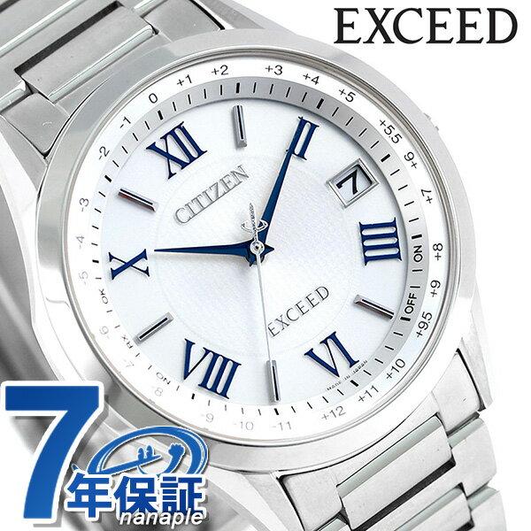 シチズン エクシード 電波ソーラー チタン メンズ CB1110-61A CITIZEN EXCEED 腕時計 時計【あす楽対応】