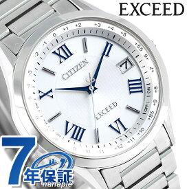 【今なら店内ポイント最大44倍】 シチズン エクシード 電波ソーラー チタン メンズ CB1110-61A CITIZEN EXCEED 腕時計 時計【あす楽対応】