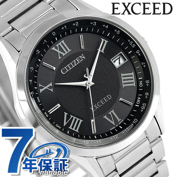 シチズン エクシード 電波ソーラー チタン メンズ CB1110-61E CITIZEN EXCEED 腕時計 時計