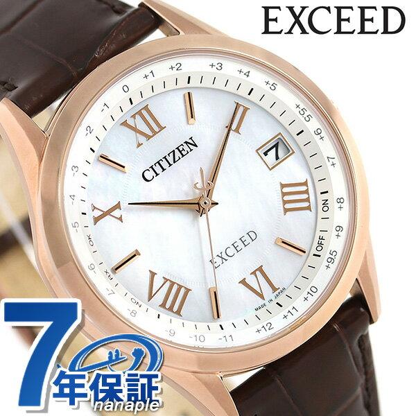 シチズン エクシード エコドライブ電波時計 革ベルト CB1112-07W CITIZEN メンズ 腕時計 時計