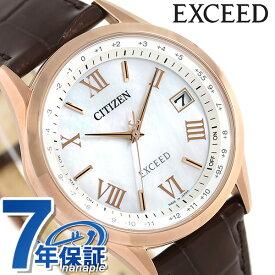 【25日はさらに+13倍で店内ポイント最大51倍】 シチズン エクシード エコドライブ電波時計 革ベルト CB1112-07W CITIZEN メンズ 腕時計 時計