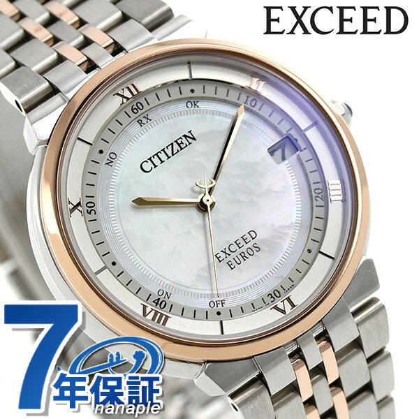 シチズン エクシード EUROSシリーズ 電波ソーラー メンズ CB3024-52W CITIZEN 腕時計 時計【あす楽対応】