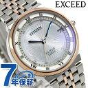 シチズン エクシード EUROSシリーズ 電波ソーラー メンズ CB3025-50W CITIZEN 腕時計