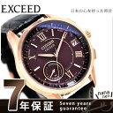 CC3052-18X シチズン エクシード ライトインブラック F150 限定モデル CITIZEN 腕時計