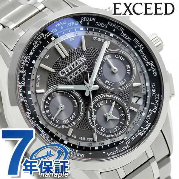 シチズン エクシード GPS 電波ソーラー F900 クロノグラフ CC9050-53E CITIZEN 腕時計 ブラック 時計