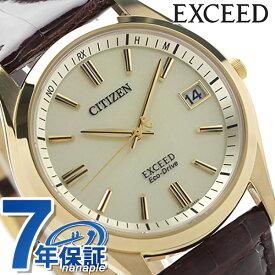 シチズン エクシード 電波ソーラー メンズ EAG74-2942 CITIZEN EXCEED 腕時計 ゴールド×ブラウン レザーベルト 時計
