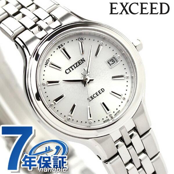 【エントリーだけでポイント14倍 27日9:59まで】 シチズン エクシード エコ・ドライブ 電波 レディース 腕時計 シルバー CITIZEN EXCEED EBD75-2791 時計