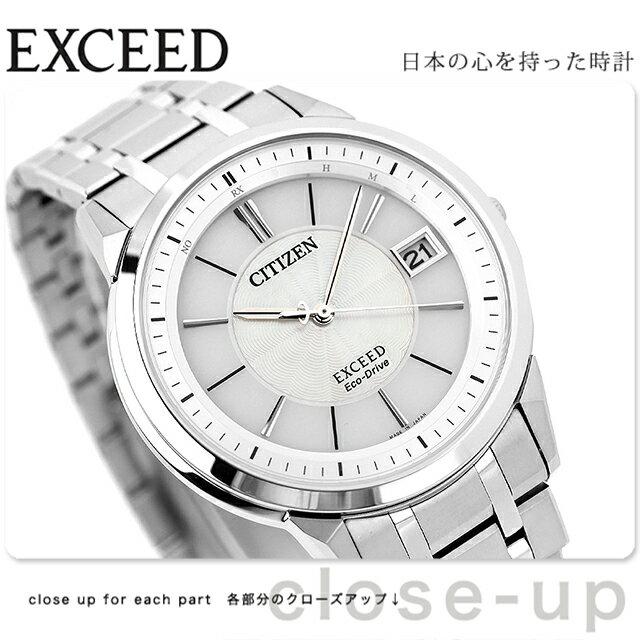 シチズン エクシード 電波ソーラー メンズ 腕時計 EBG74-5023 CITIZEN EXCEED チタン マザーオブパール 時計