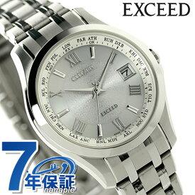 シチズン エクシード 電波ソーラー EC1120-59A CITIZEN EXCEED 腕時計 チタン シルバー 時計【あす楽対応】