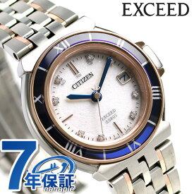 シチズン エクシード エコドライブ電波時計 ユーロス 限定モデル レディース ES1035-52Y CITIZEN 腕時計 時計【あす楽対応】
