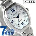 シチズン エクシード エコ・ドライブ 電波 腕時計 チタン レディース マザーオブパール CITIZEN EXCEED ES8060-65W 時…