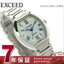 シチズン エクシード チタニウムコレクション 電波ソーラー ES8140-50A CITIZEN EXCEED レディース 腕時計 マザーオブ…