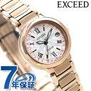 シチズン エクシード エコドライブ電波時計 サクラピンク(R) マーガレット ES9322-57W CITIZEN 腕時計 チタン 時計