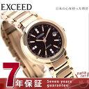 ES9325-59X シチズン サクラピンク(R) ライトインブラック 限定モデル 電波ソーラー CITIZEN 腕時計