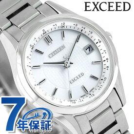 【15日なら全品5倍以上!店内ポイント最大37倍】 シチズン エクシード 電波ソーラー チタン レディース ES9370-54A CITIZEN EXCEED 腕時計 時計【あす楽対応】