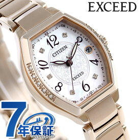 シチズン エクシード エコドライブ電波時計 サクラピンク(R) レディース ES9385-57W CITIZEN 腕時計 チタン 時計