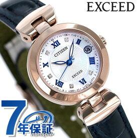 シチズン エクシード エコドライブ電波時計 サクラピンク(R) チタン ES9424-06A CITIZEN レディース 腕時計 時計