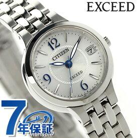 シチズン エクシード ステンレス ラウンドモデル ソーラー EW2260-55A CITIZEN EXCEED レディース 腕時計 シルバー 時計