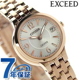 シチズン エクシード ステンレス ラウンドモデル ソーラー EW2262-50A CITIZEN EXCEED レディース 腕時計 シルバー×ピンクゴールド 時計