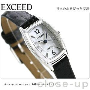 [1000円割引クーポン!6日9時59分まで] シチズン エクシード ソーラー レディース 腕時計 CITIZEN EXCEED EX2000-09A 時計【あす楽対応】