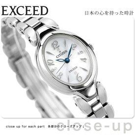 シチズン エクシード エコ・ドライブ 腕時計 チタン ホワイト CITIZEN EXCEED EX2040-55A 時計